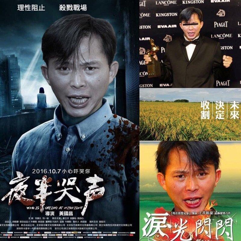 網友kuso黃國昌哭的情境。(作者提供)