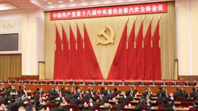 中共十八屆六中全會本周在北京召開。(BBC中文網)