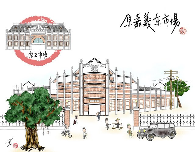 嘉義東市場建於1914年,外牆磚造,其內部為木構造。(圖/魚夫提供)