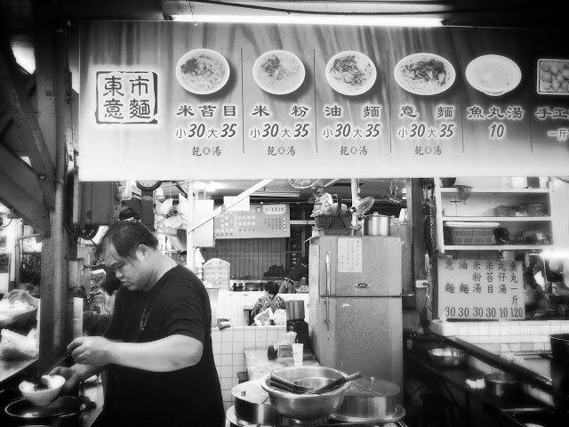 同樣叫意麵,但嘉義的意麵做法和台南完全不同。(圖/魚夫提供)