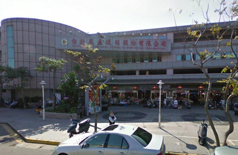 20161101-SMG0045-001-台北第二果菜市場。(Google map)