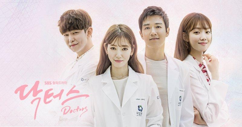 Doctors醫生們(擷取自SBS官網)