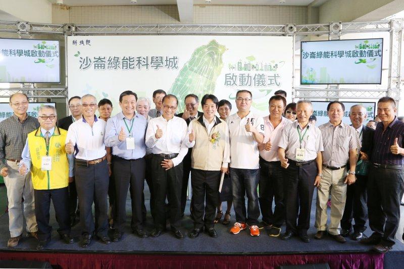 行政院長林全赴台南主持沙崙率能科學城啟動儀式,包含賴清德與在地立委均出席參加。(取自台南市政府網站)