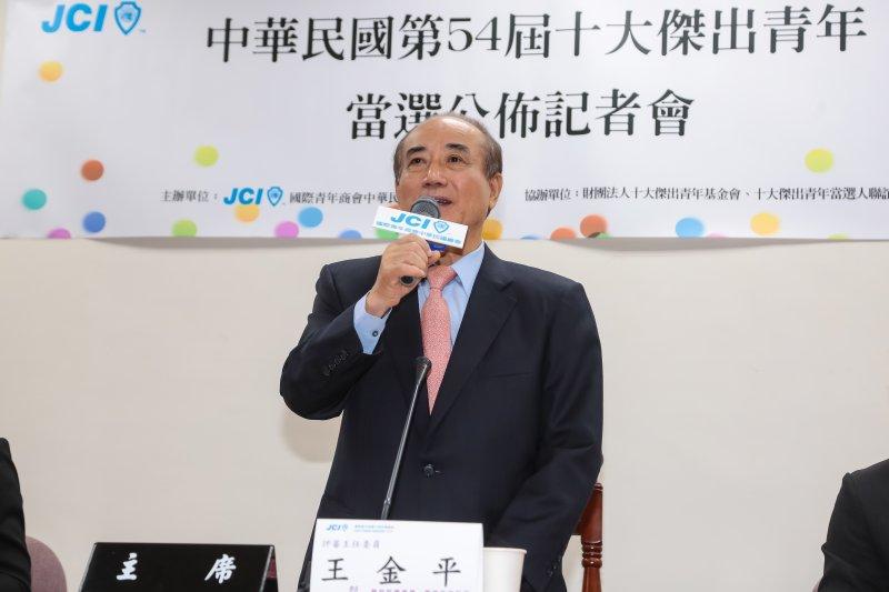 20161108-前立法院長王金平8日出席「第54屆十大傑出青年當選公佈記者會」。(顏麟宇攝)