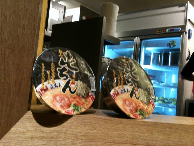 價位較高的日本泡麵近年來大肆進入台灣消費市場。(圖/Richard, enjoy my life!@flickr)