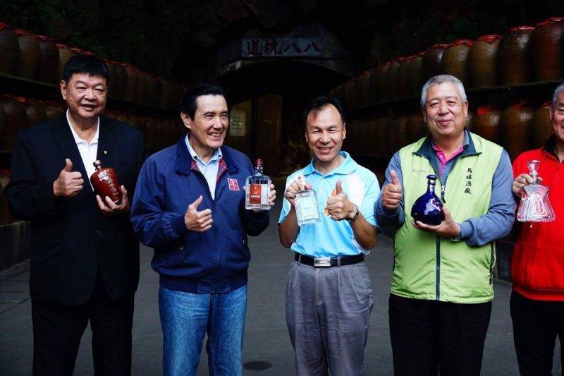 上周末馬英九受邀參加第二屆馬祖國際馬拉松,也提及去年11月新加坡「馬習會」時,帶去的馬祖老酒,在「馬習會」後爆紅,目前仍供不應求。(取自馬英九臉書粉絲團)