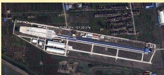 中國電磁彈射試驗場。(翻攝網路)