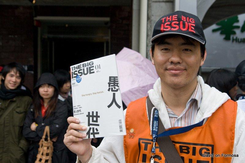 """來自英國的""""The Big Issue"""",讓街友不再需要用沿街拜託的銷售方式也能謀生。(圖/擷取自taiwan-guide)"""