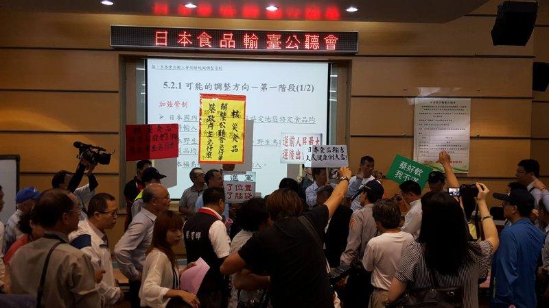 2016-11-11-日本食品輸台-台南公聽會場爆衝突-取自盧崑福臉書