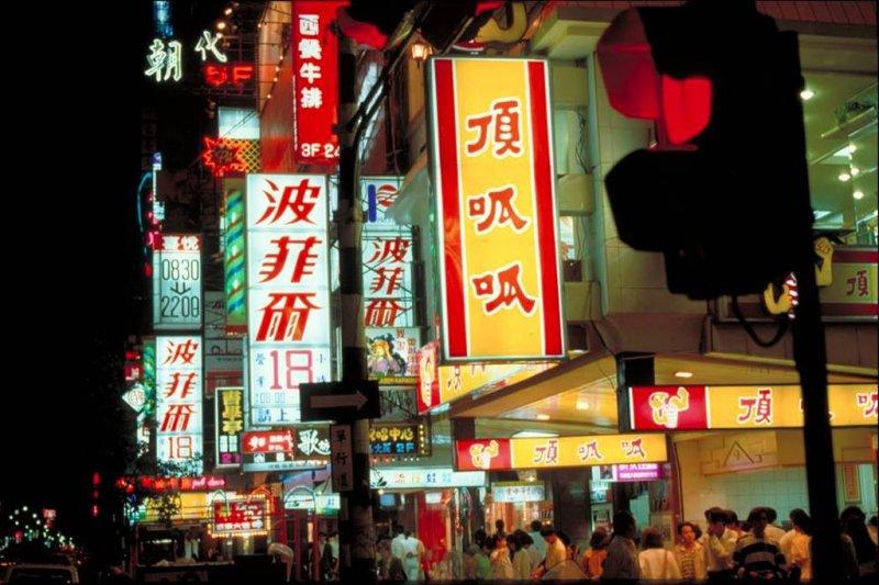 1985年,台北市忠孝東路四段夜景。(圖/張哲生提供)