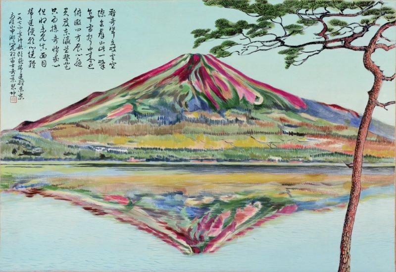 陳慧坤,《富士山》,1975。(圖片:網路美術館)