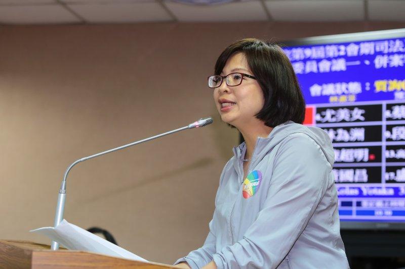 20161117-民進黨立委林淑芬17日於司法法制委員會上發言。(顏麟宇攝)