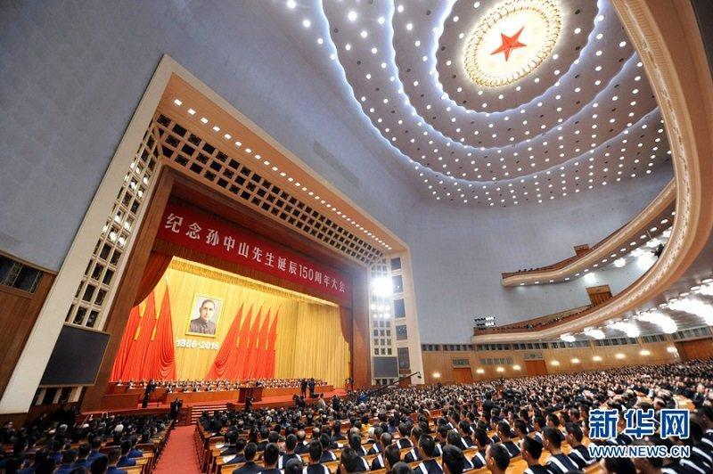 我退將赴陸參加紀念孫中山150誕辰紀念,引發爭議。(新華網)