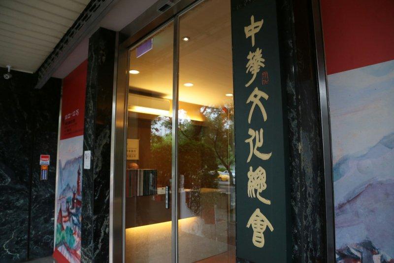 wGDer中華文化總會總會長劉兆玄宣布離開文總職務,以後不再過問。(顏麟宇攝).jpg
