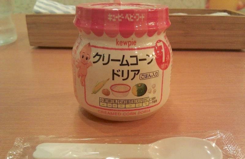 人氣的甜點吃到飽連鎖店。(圖/NOW2000 Jewell@flickr,FAST JAPAN提供)