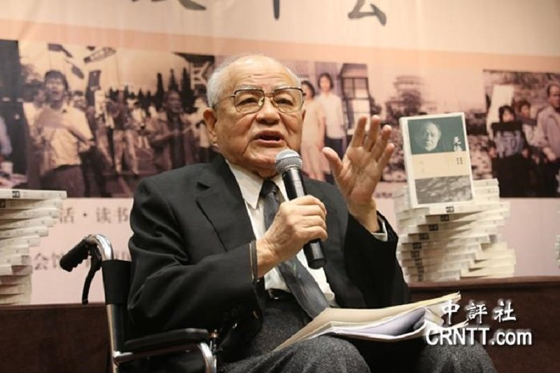 陳明忠回憶錄《無悔》在北京發表。(中評社)