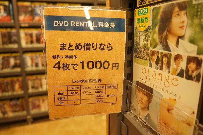 這邊除了販賣書籍之外,也有出租漫畫、DVD、CD的服務。(圖/MATCHA提供)