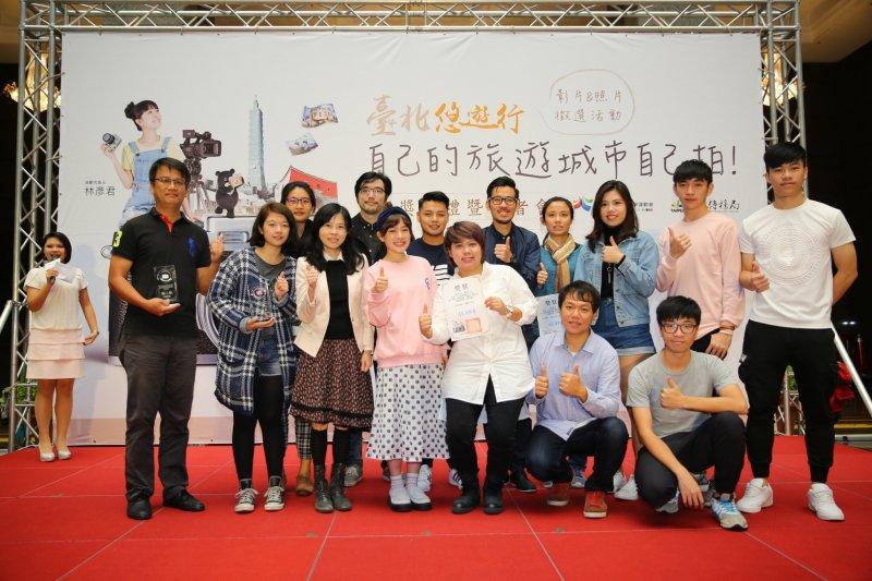 影片類得獎人共同合影。(取自台北市政府官網)
