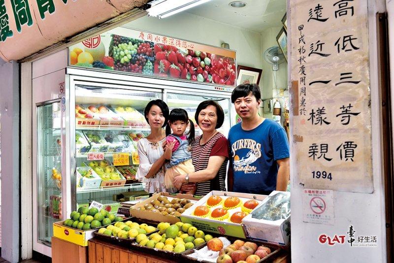 從日治時期便開始營業的慶周水果行。(圖/ 台中好生活提供)