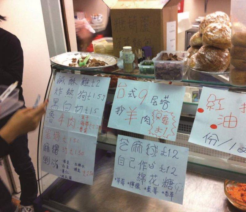 臺灣學生會一解鄉愁的方式,包括每年舉辦溫馨的臺灣小吃節,一起動手懷念故鄉的美食滋味,雖然沒有媽媽做得好吃,但在連食材都難取得的情況下,真的已屬不易。〈照片提供/Justin Chu〉