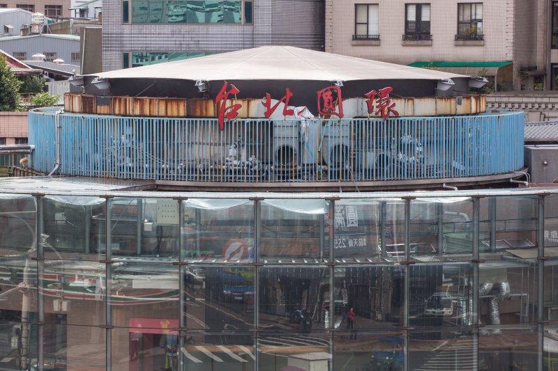20161124-台北建成圓環24日即將進行拆除工程,「台北圓環」四個大字正式走入歷史。(顏麟宇攝)