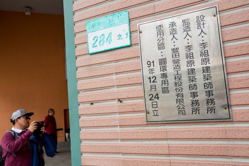 20161124-台北建成圓環原為李祖原建築師設計24日即將進行拆除工程,正式走入歷史。(顏麟宇攝)