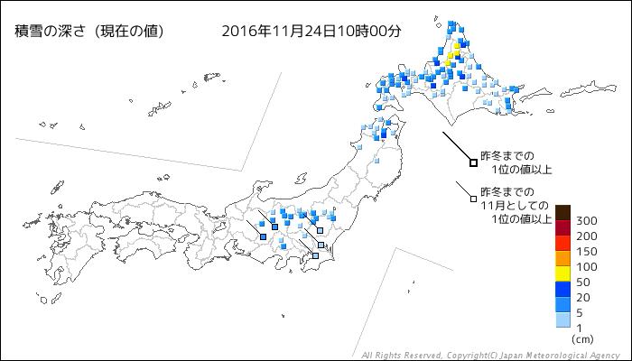 日本各地24日上午10點的積雪深度。(日本氣象廳)