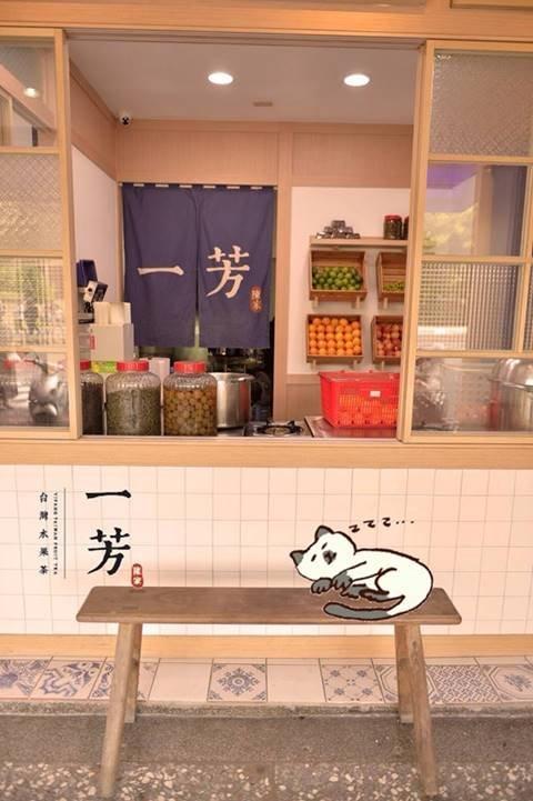 最文青的手搖店。(圖/一芳水果茶@facebook,Klook提供)