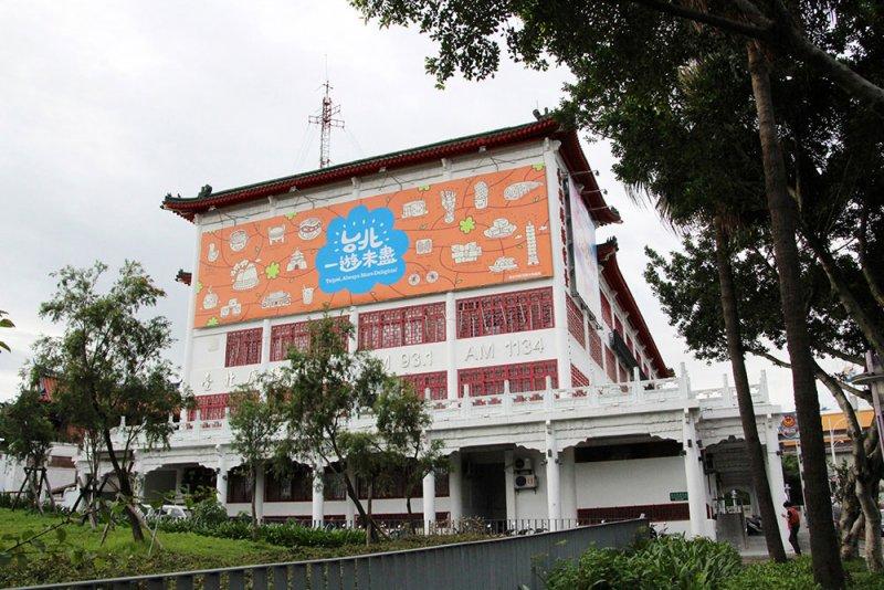 台北電台。(圖/前衛出版提供)