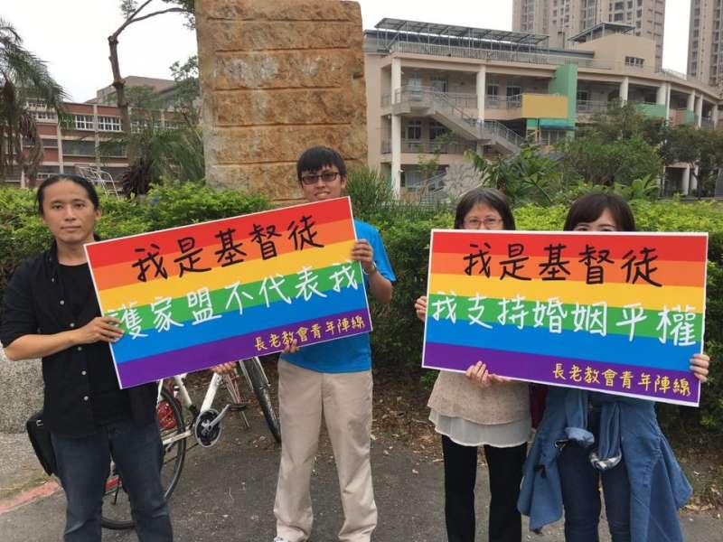 長老教會青年陣線也參加26日的高雄同志大遊行。(取自長老教會青年陣線臉書)
