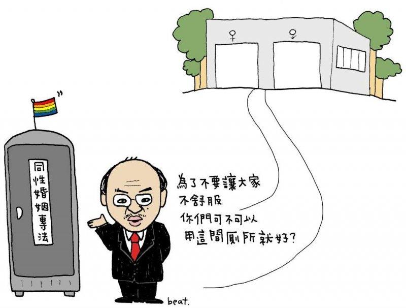 同志團體諷刺民進黨立院總召柯建銘的漫畫(伴侶盟臉書)