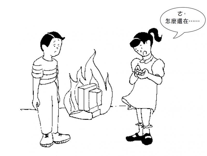 (圖/時報出版)