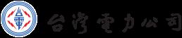 台電(取自維基百科).png
