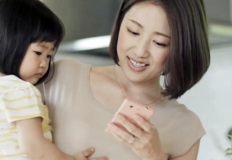 媽媽手機(示意圖翻攝自YouTube)