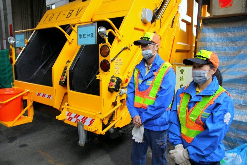 災防獎勵假已經成功達到獎勵效果,台中清潔人員表示:「會更加努力為台中市的清潔工作打拚。」(圖/擷取自1111人力銀行)