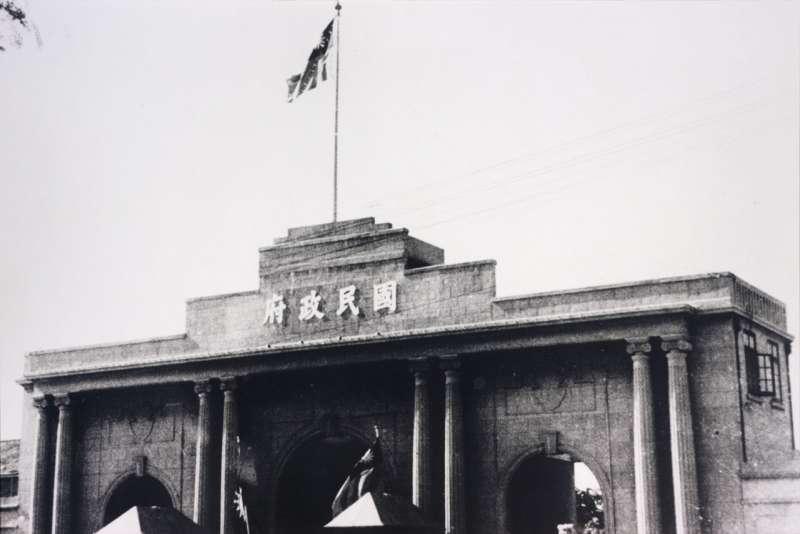 中華民國國民政府曾在南京辦公(翻攝維基百科)