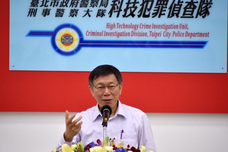 柯文哲更表示智慧型犯罪在增加,所以警方也要跟著進步,不進步就沒有辦法應付現在的犯罪形式。(台北市政府提供)