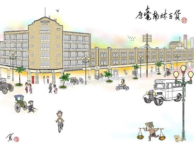 台南林百貨。(圖/魚夫提供)