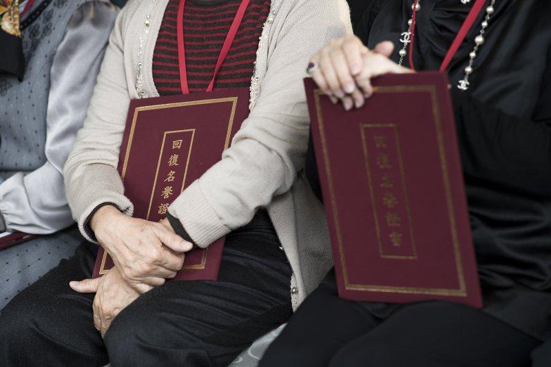 2016年世界人權日,「第11屆亞洲民主人權獎」頒獎典禮,景美人權文化園區,政治受難者張玉蘭家屬拿著「回復名譽證書」(總統府)
