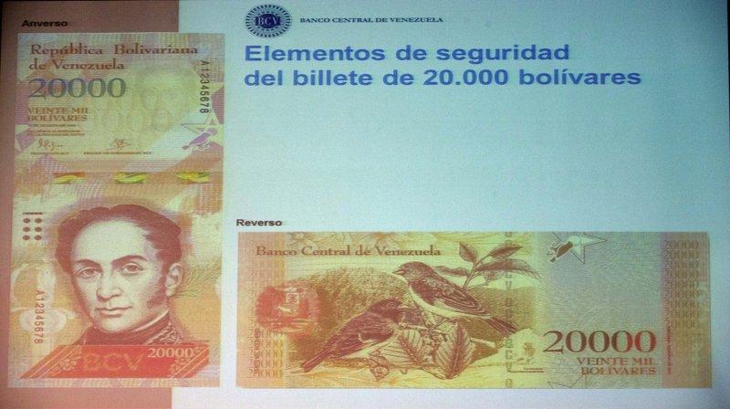 委內瑞拉即將發行2萬玻利瓦的紙鈔(AP)