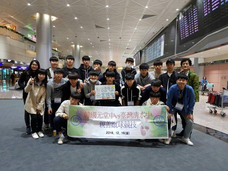 新北市政府也特別協助台韓兩所國中足球隊進行友誼賽。(圖/新北市政府觀光旅遊局提供)