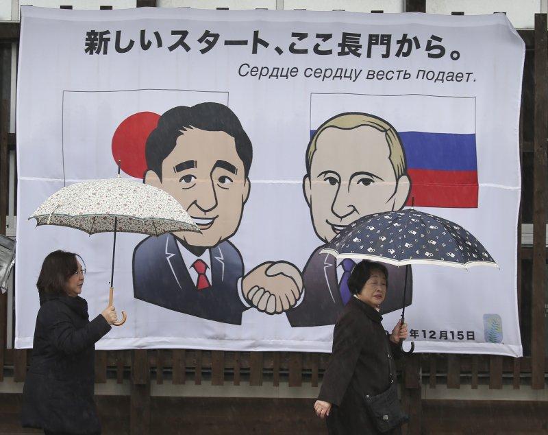 俄國總統普京赴日訪問,舉行會談的山口縣長門市懸掛起歡迎漫畫,上頭寫著:「新的起點就從長門這裡開始。」(美聯社)
