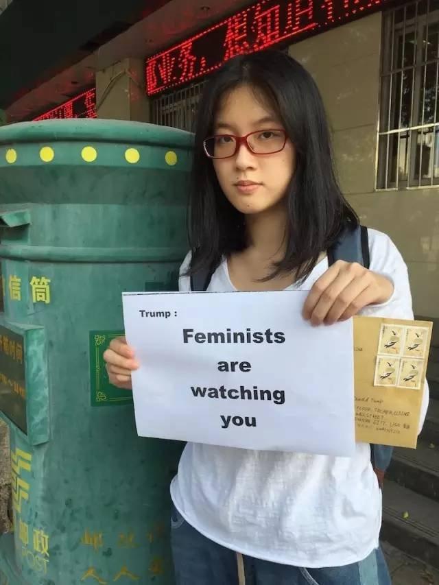 中國女權活動人士鄭楚然致函美國當選總統特朗普,警告他不要有「性別歧視言行」。 (取自網路)