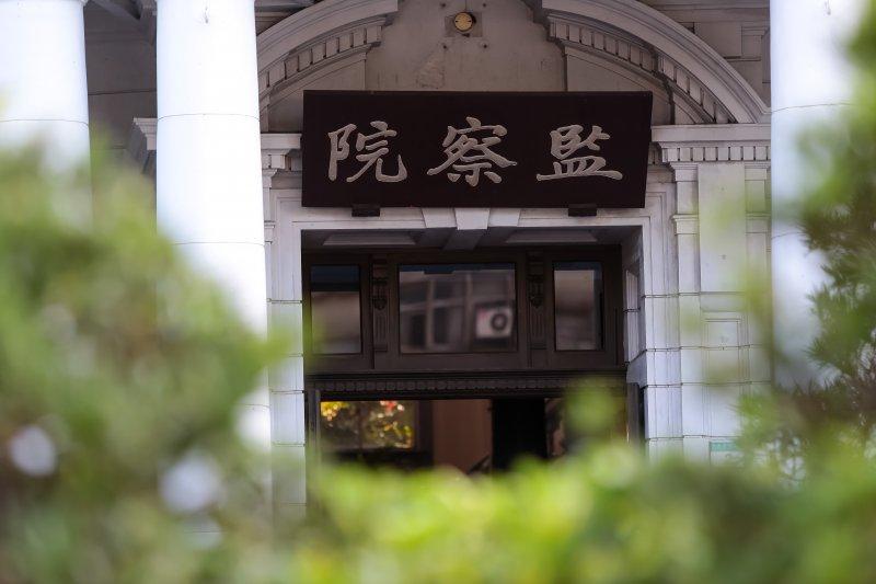 20161220-監察院。(顏麟宇攝)