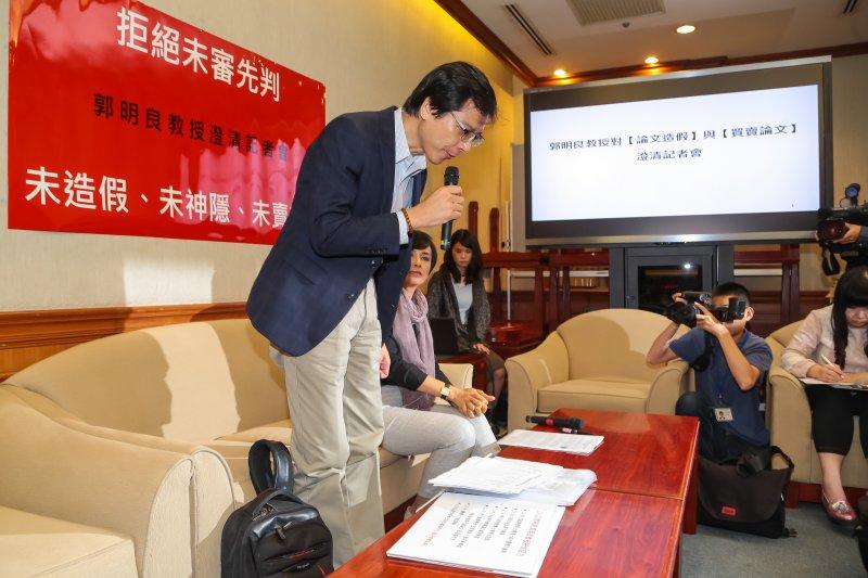 20161220-台大醫學院教授郭明良20日在民進黨立委邱議瑩陪同下,於立院針對「論文造假」與「買賣論文」召開記者會澄清,並於現場於鞠躬致歉。(顏麟宇攝)