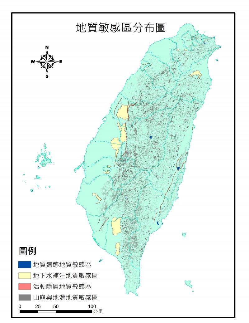 經濟部21日宣布,將於今年底完成全國地質敏感區劃定公告。(取自經濟部)