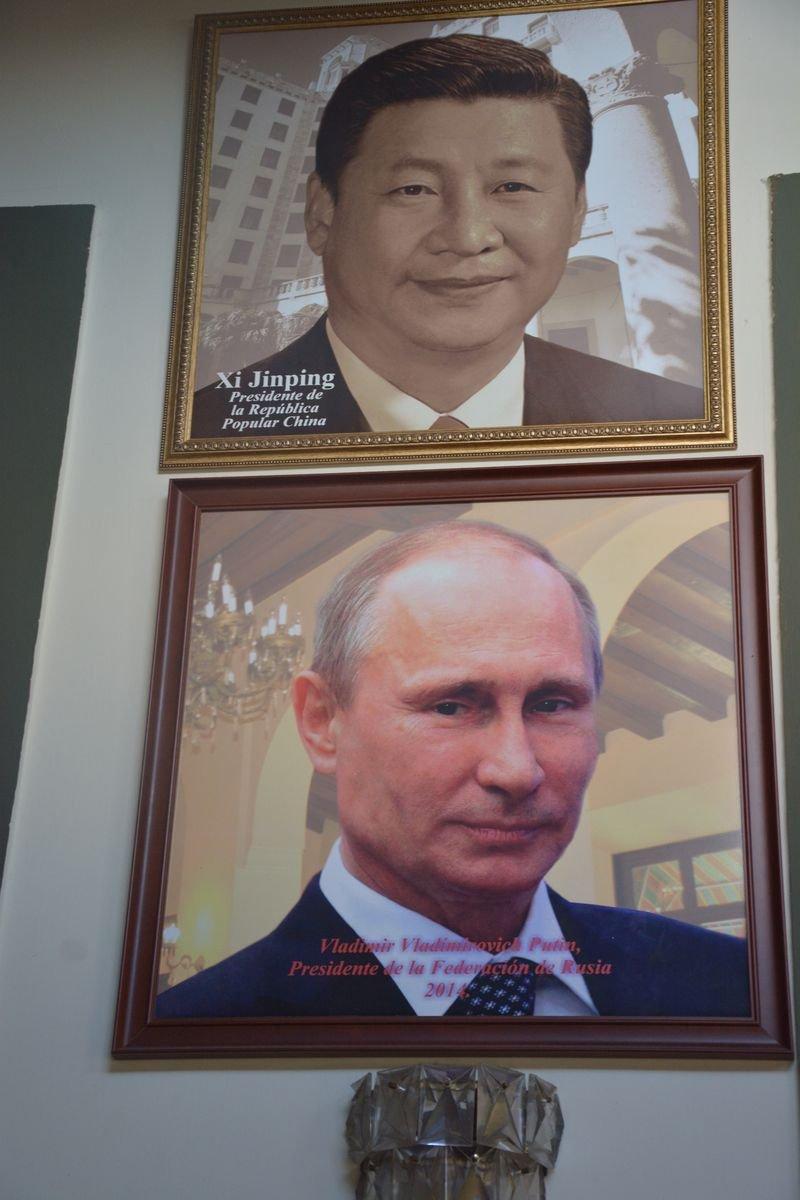 古巴國家酒店來訪各國領袖照片。(張冬凝攝)