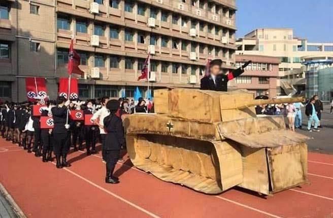新竹市光復高中高舉納粹旗