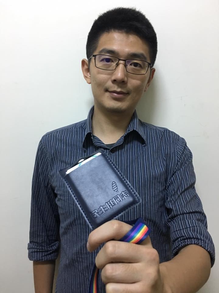 民進黨中央青年部主任黃守達,分享黨內青年幕僚自行製作的彩虹識別證。(取自黃守達臉書)