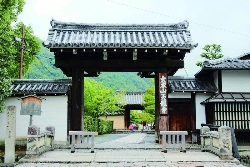 天龍寺(圖/健行文化提供)
